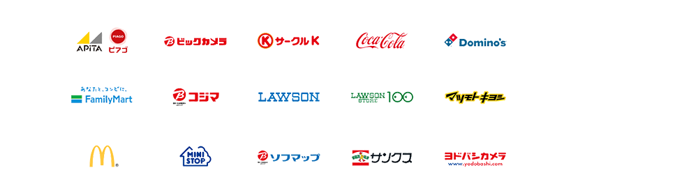 JP_Android Pay store grid2